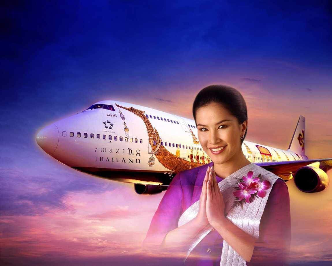 авиабилеты в Бангкок