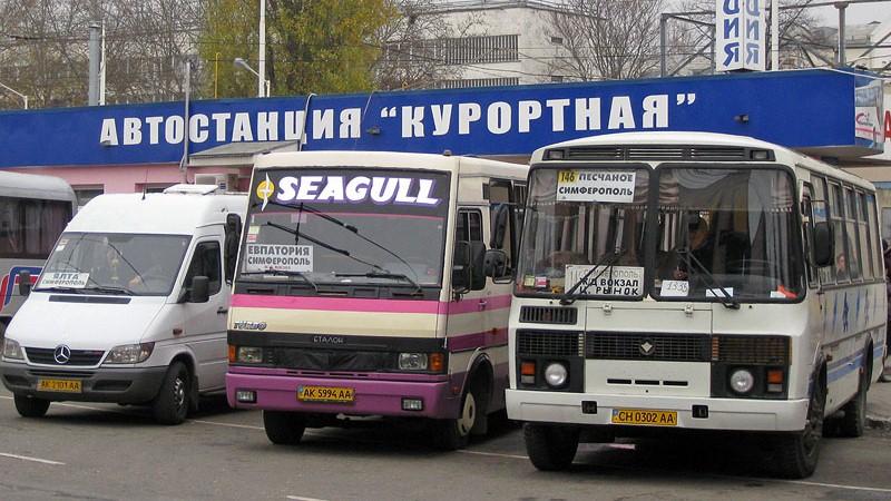 как добраться из аэропорта Симферополя в Судак на автобусе