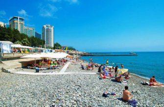 популярные пляжи сочи, которые стоит посетить