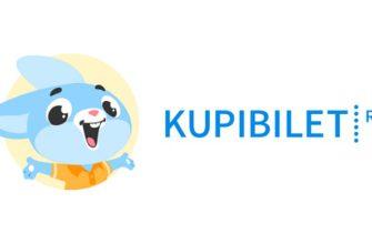 Kupibilet.ru - отзывы о покупке билетов