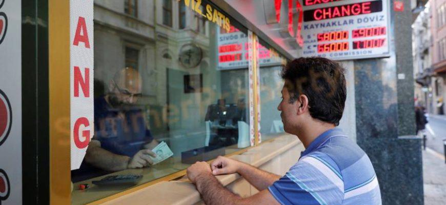Где лучше менять деньги в Стамбуле?