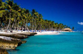 Чартеры в Доминикану запускают в конце августа