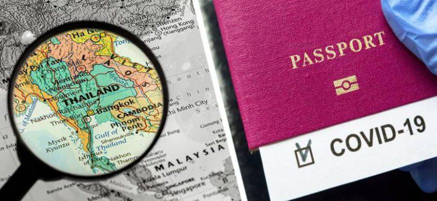 Таиланд смягчает антиковидные ограничения